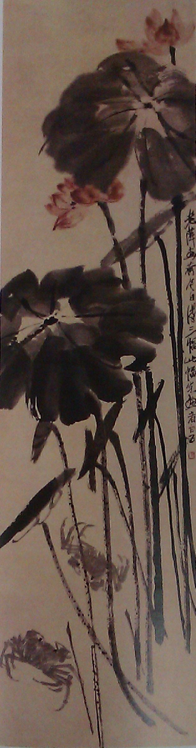 国画:荷叶小蝌蚪