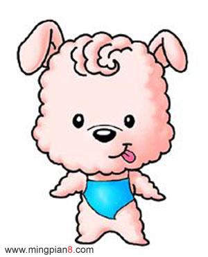 艺术字 书法字; 动漫节吉祥物logo公告;; 吉祥物设计(一)-标志vi(旧)