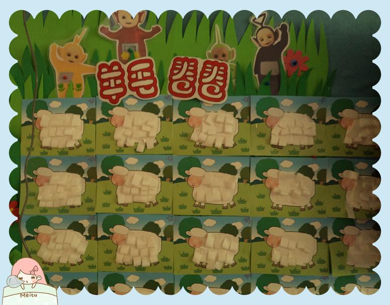 主题墙:动物花花衣              发布时间: 2014年5月28日 相关附件