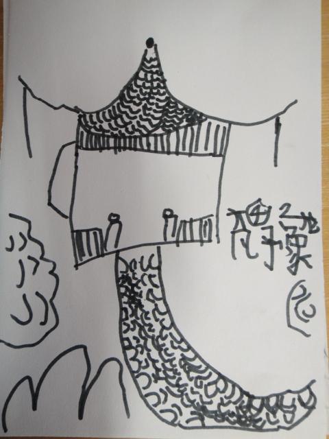园所主页 毕业班 大四班 幼儿作品  线描画房子(凡豫龙)