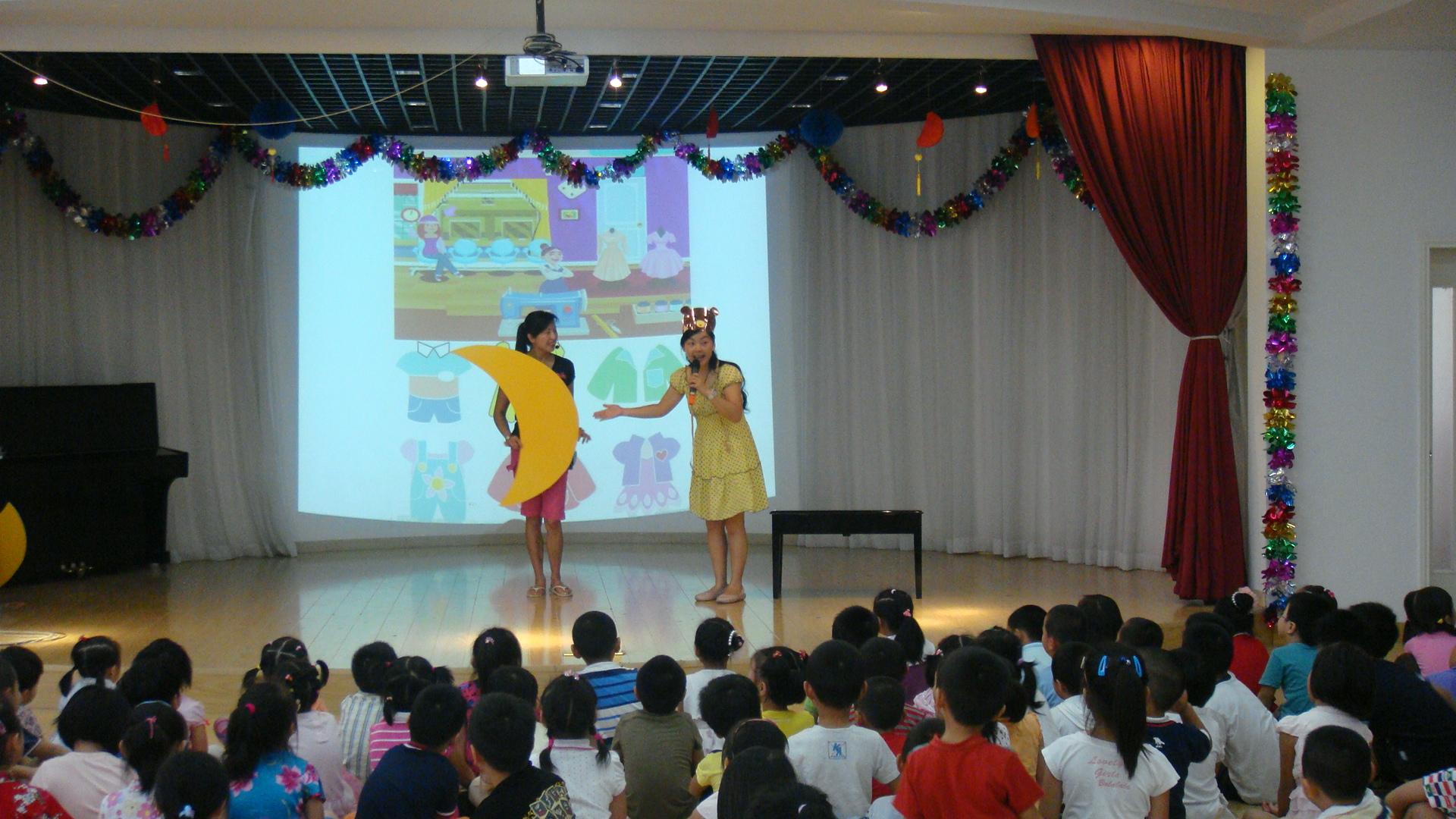 幼儿园中秋画画图片