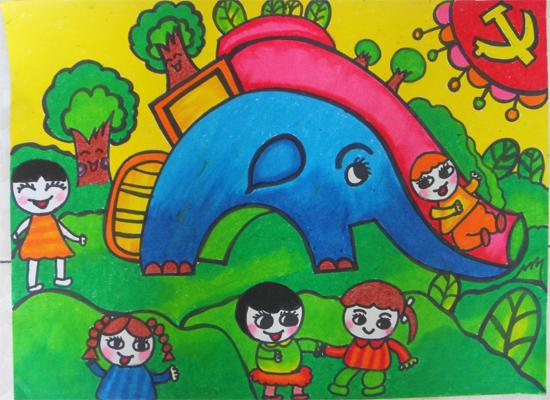 """""""阳光下成长""""-迎接建党90周年幼儿主题绘画作品——阳光下快乐成长"""