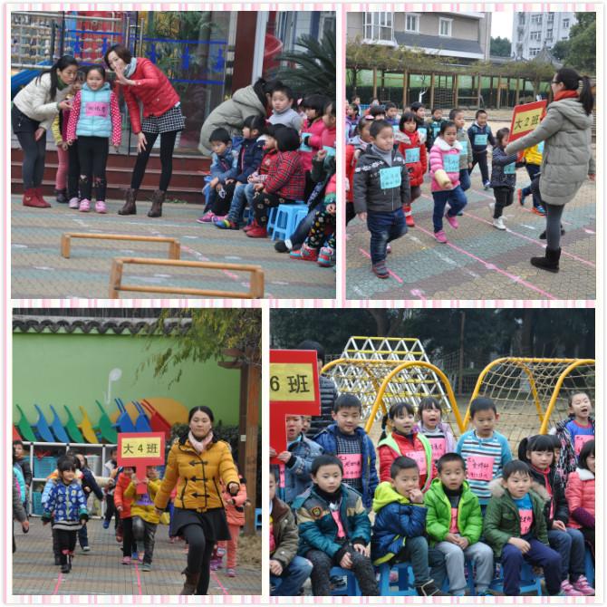 白鹤幼儿园开展音乐运动会
