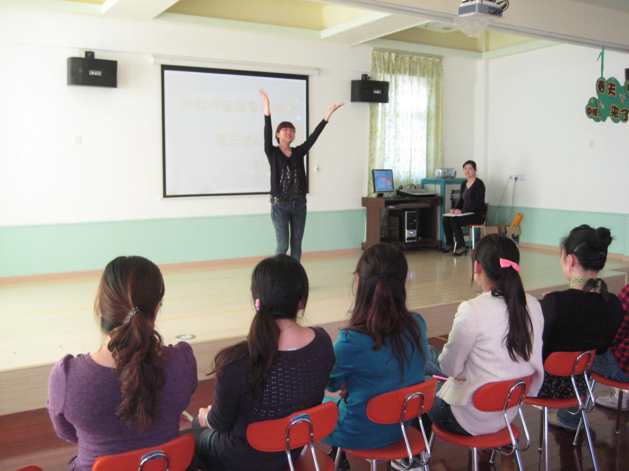 上海真华幼儿园