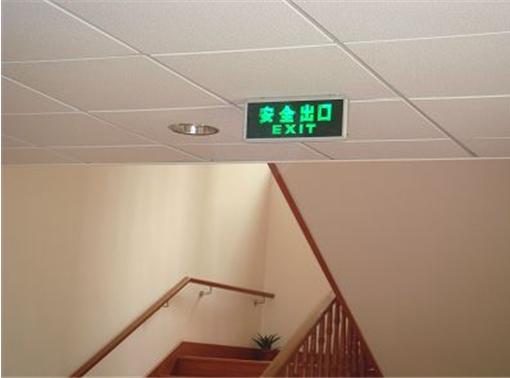 ——后楼梯——大门厅——操场 楼梯口的安全出口标志 走道内的应急灯