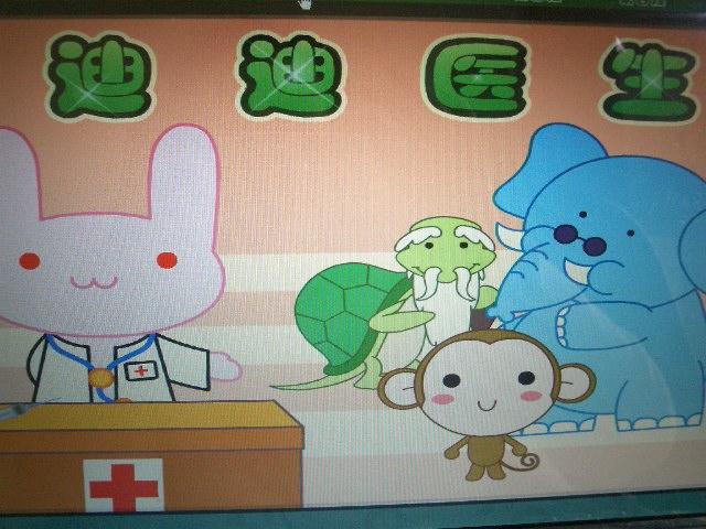 谁生病了?(引导幼儿按小动物的顺序讲述,第一个是谁?第二个是谁?
