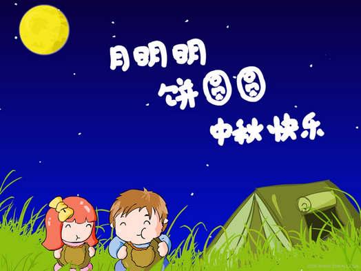 幼儿园中秋月亮简笔画图片