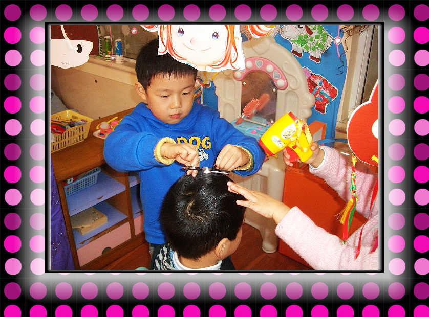 幼儿剪发教学步骤图片