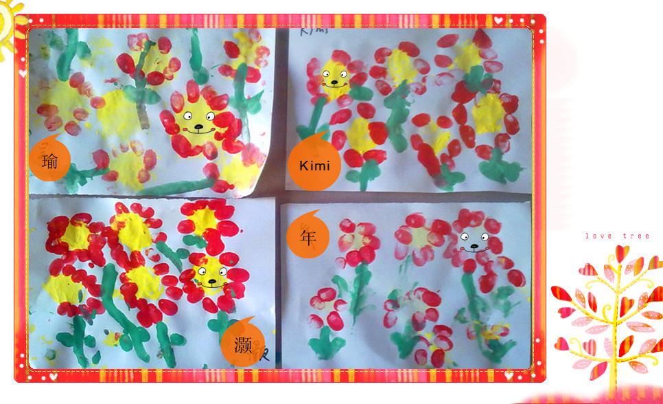 幼儿园手指点画花朵分享展示图片