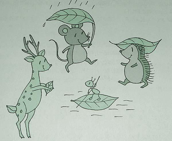 秋风起了,一片片树叶落在地面。 小蚂蚁捡起一片树叶,这是我的渡船。 小老鼠捡起一片树叶,这是我的雨伞。 小刺猬捡起一片树叶,这是我的花帽。 梅花鹿捡起一片树叶,这是我的饼干。 大家一起捡树叶,捡得多欢喜。