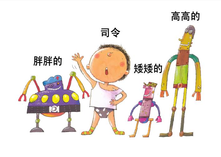 幼儿园中班穿鞋步骤图
