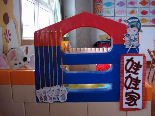 娃娃的厨房) 4,提供各种不同的积木,让幼儿搭成家的样子,把娃娃放在搭