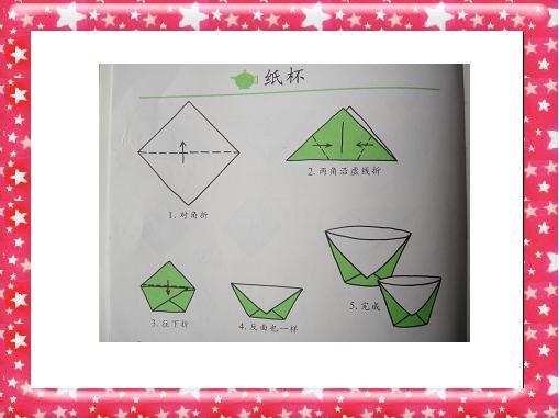 幼儿园中班简单折纸_幼儿园中班折纸