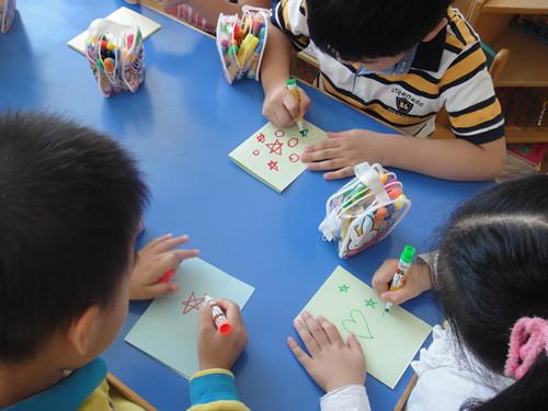 重阳节活动:送给爷爷奶奶的卡片