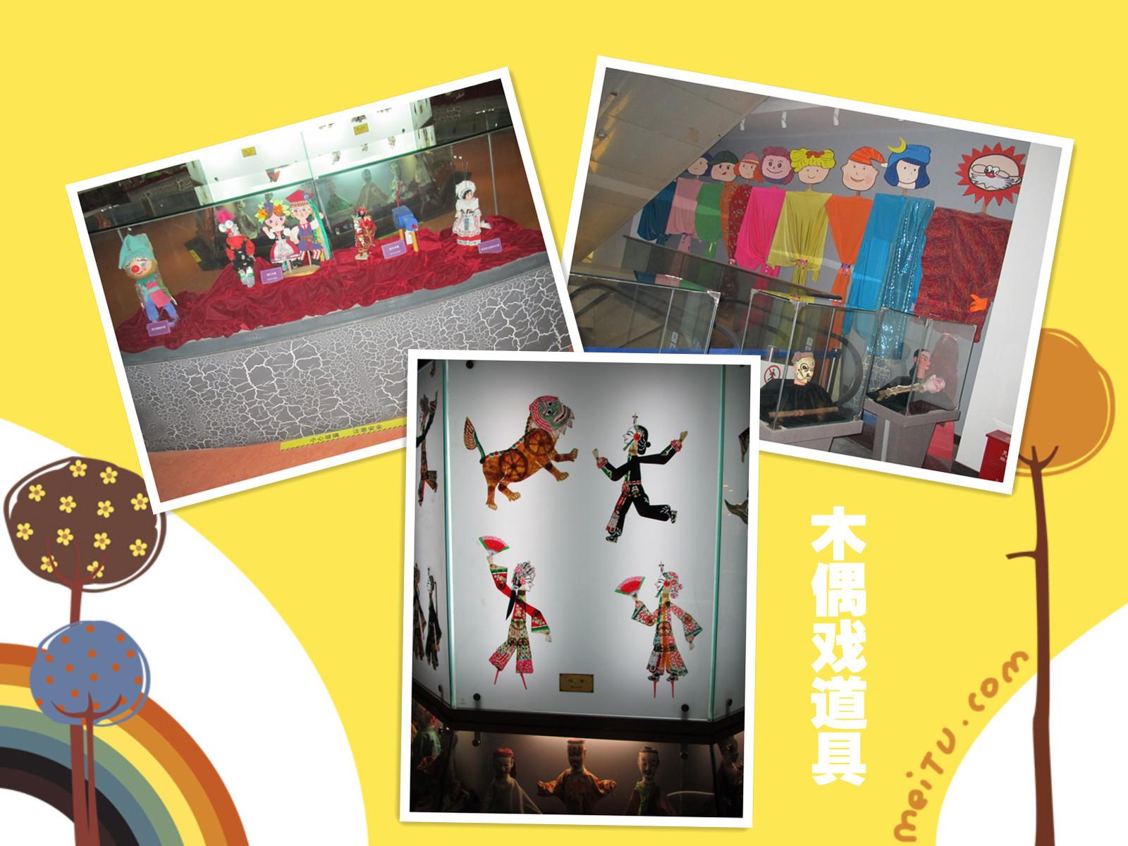 新剑幼儿园组织师生观看木偶戏