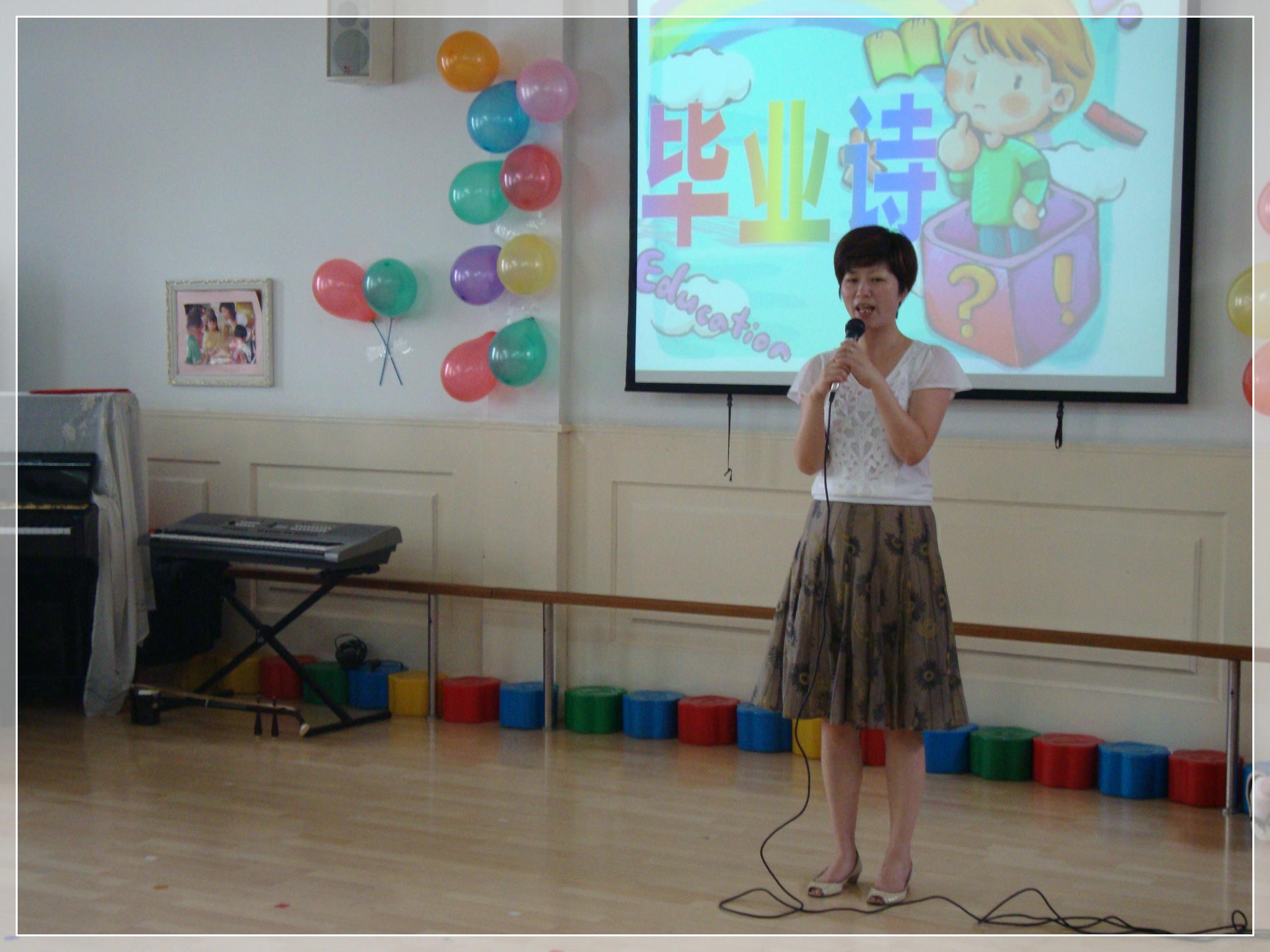 幼儿园还为孩子们准备了精美的礼物,期盼每个孩子的行囊里都能珍藏这图片