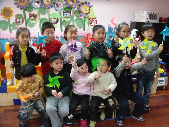 幼儿园中班折纸步骤图风筝
