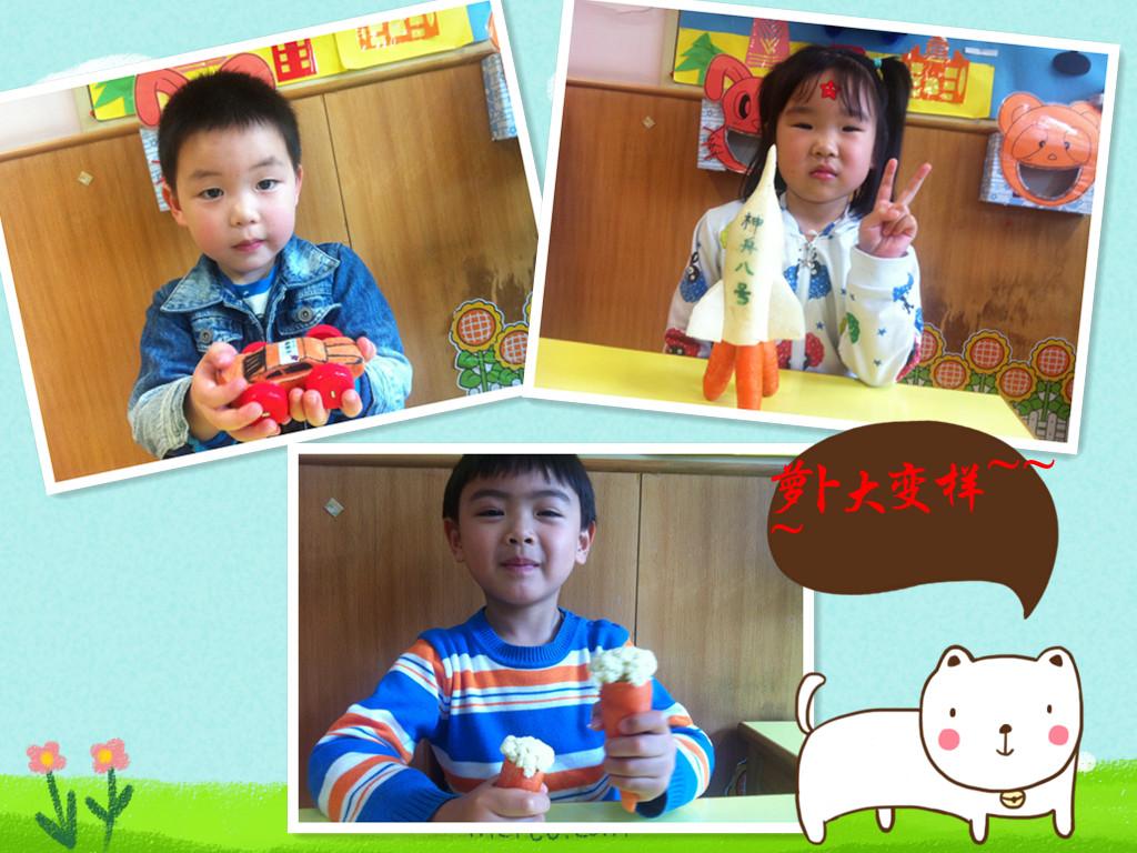 幼儿园 手工制作 蔬菜宝宝