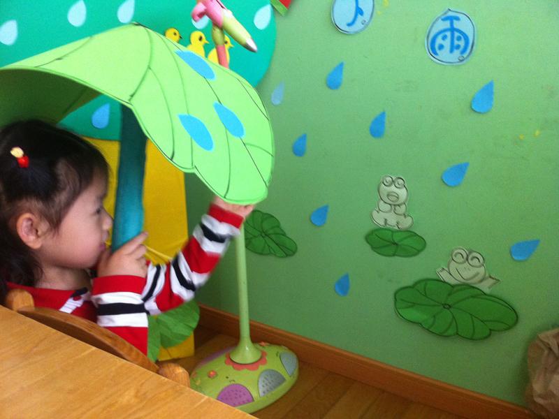 幼儿园围墙设计图片荷叶荷花