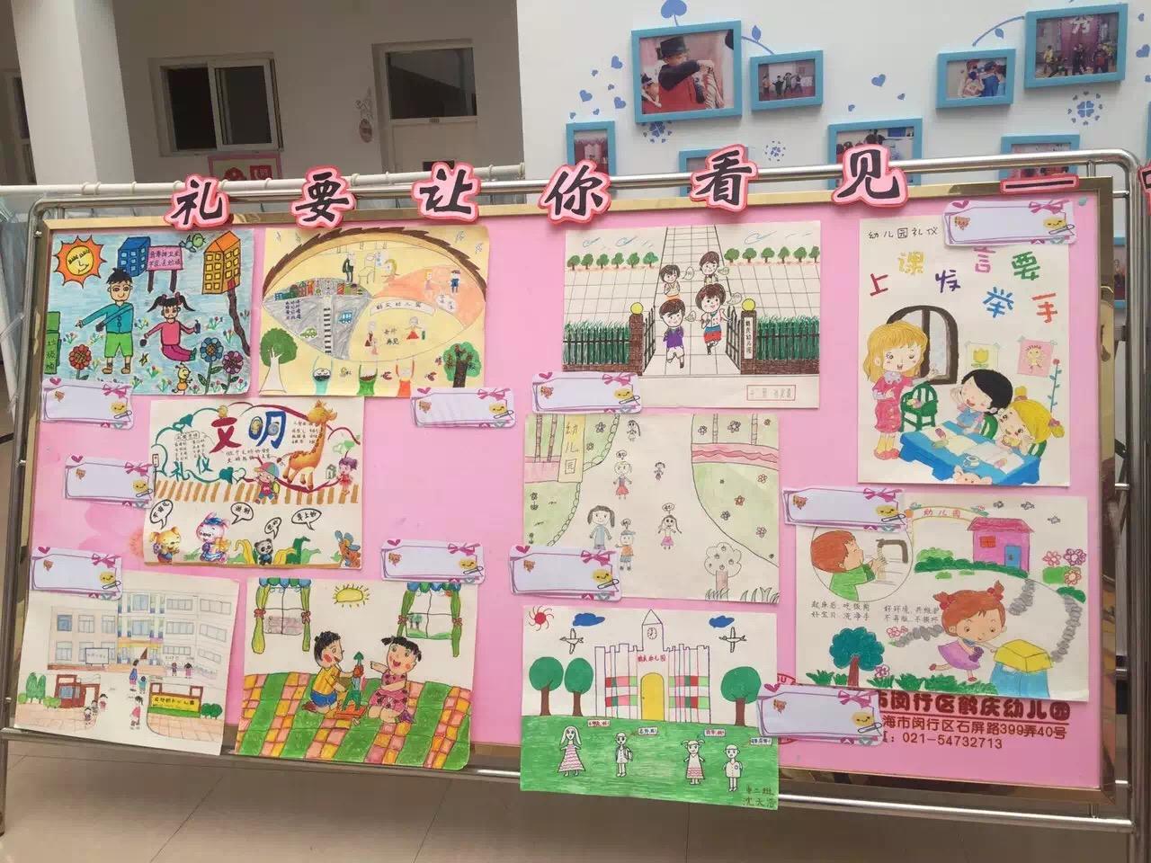 复选:在园区内布置在展板上展出,由家长代表,教研组长,行政等一起评选