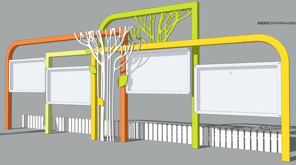 三间两廊设计图