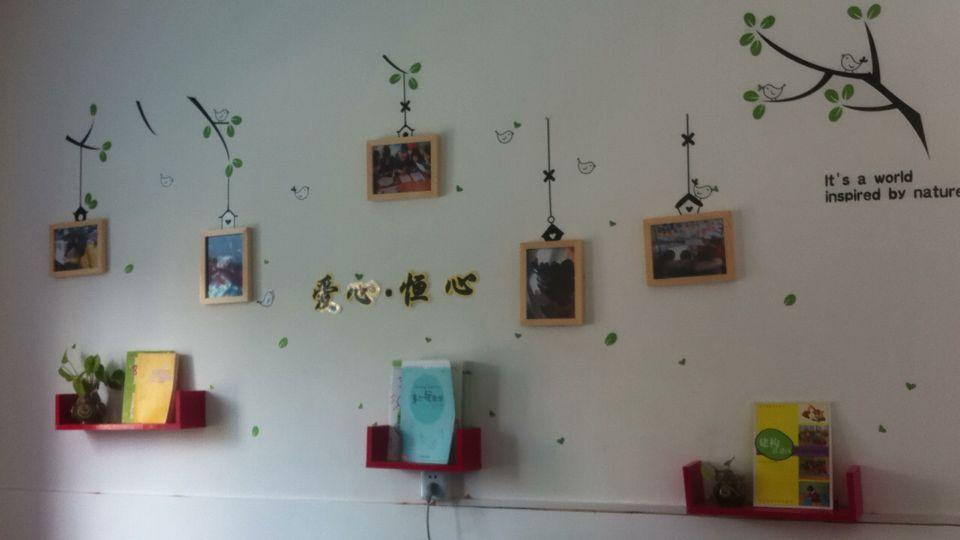 幼儿园教师风采手工装饰边框图