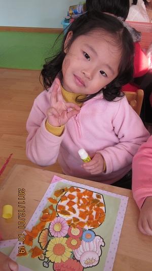 橘子皮贴画 西瓜组