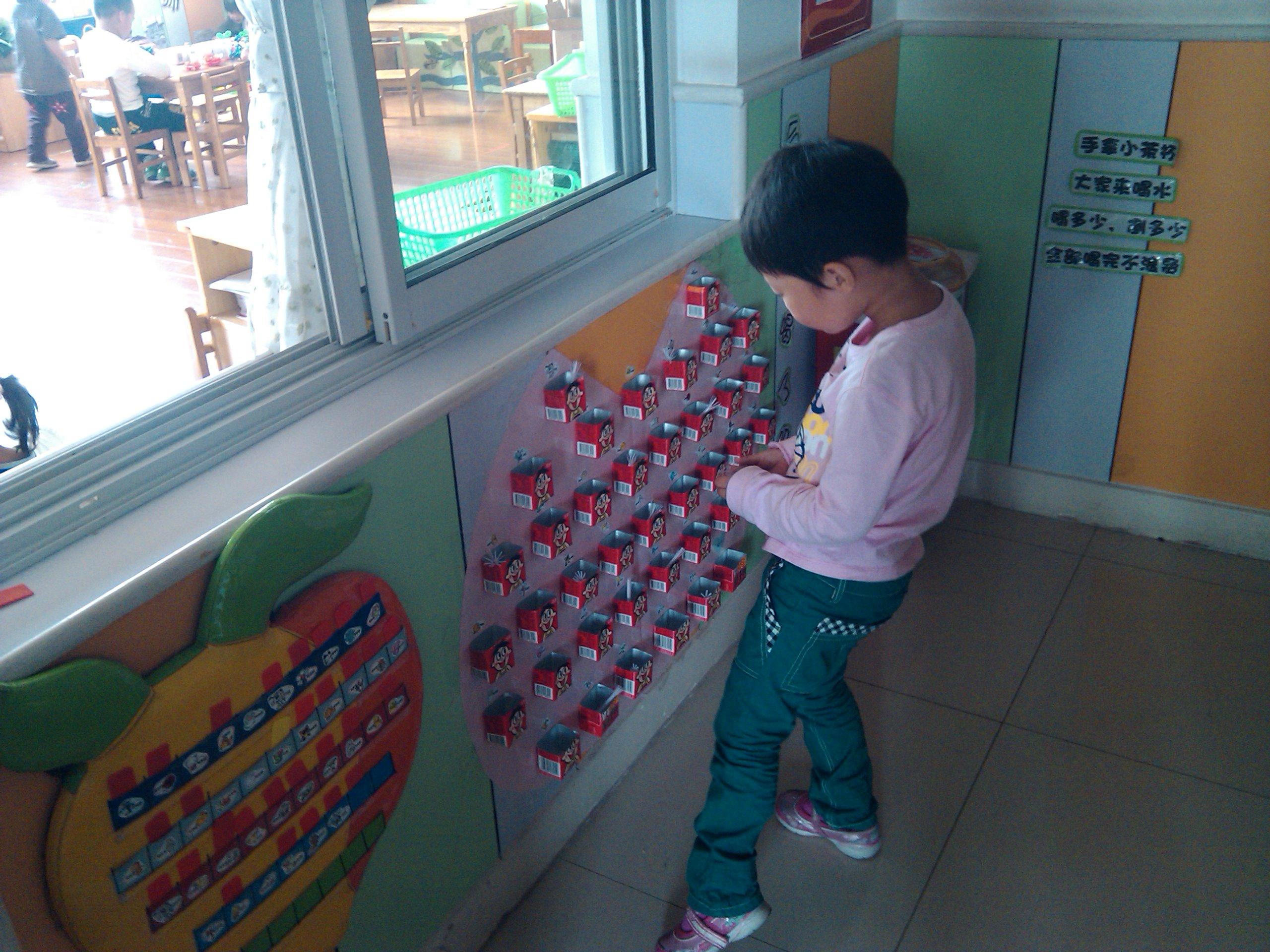 幼儿园插牌幼儿园区域插牌幼儿园插牌子插牌子