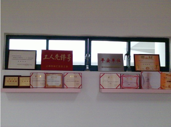 果果幼儿园的荣誉墙 高清图片
