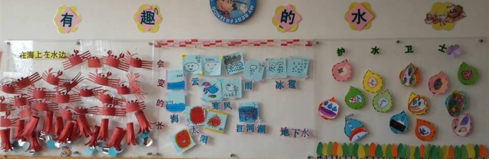 幼儿园可爱的家乡主题目标
