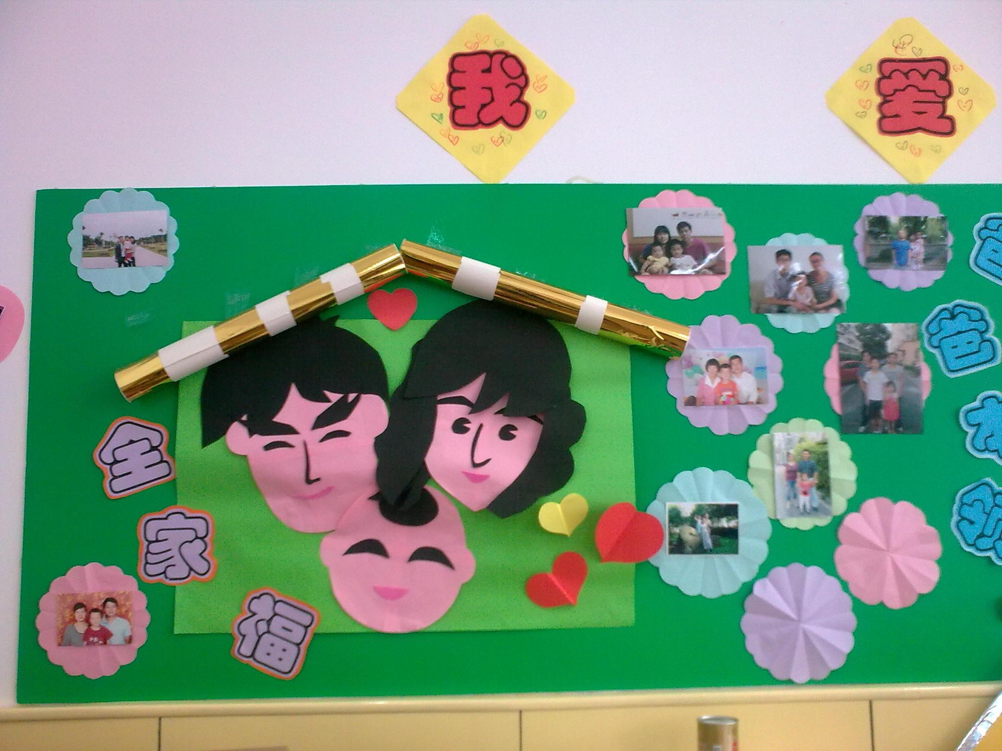 幼儿园小班全家福的简笔画分享展示图片