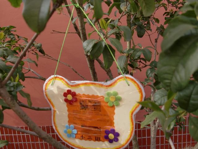 园所主页 宝贝活动  今天是植树节,幼儿园为了从小就提升孩子的环保
