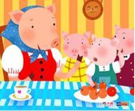 园所主页 宝宝学本领    故事:三只小猪盖房子 森林里有一间