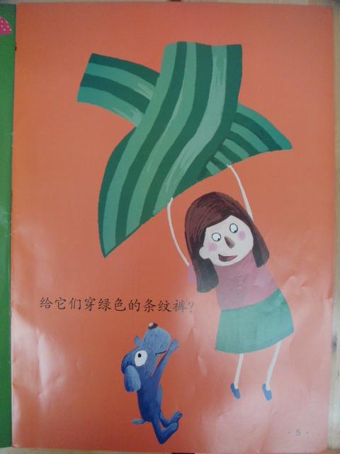 幼儿幼儿园手工动物纸袋大象