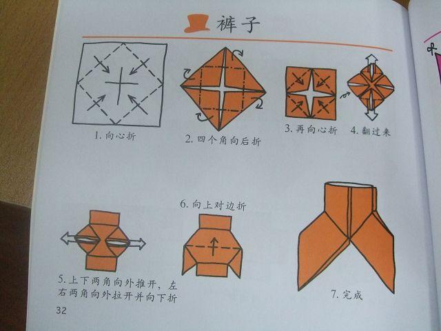 design 用纸折花大全图解内容用纸折花大全图解图片  丝网花动物制作