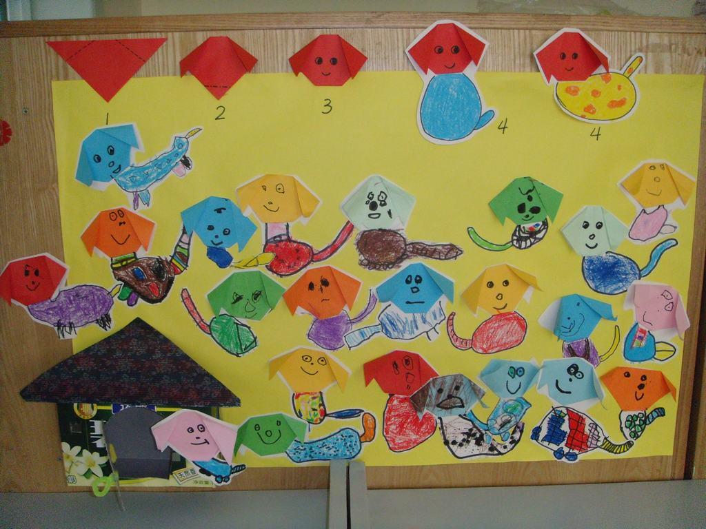 幼儿园小班折纸小花步骤图