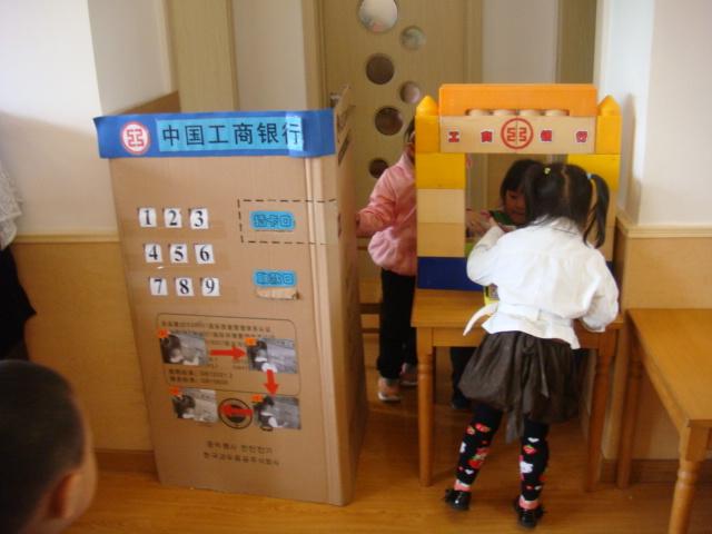 侨红幼儿园开展游戏观摩活动 高清图片