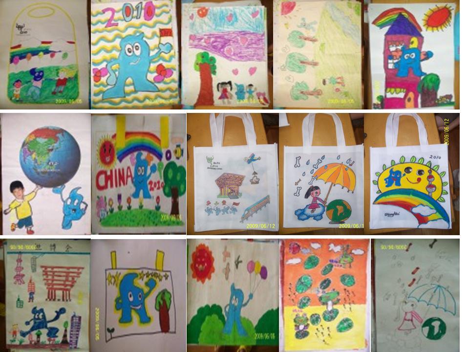 幼儿园红包设计图案