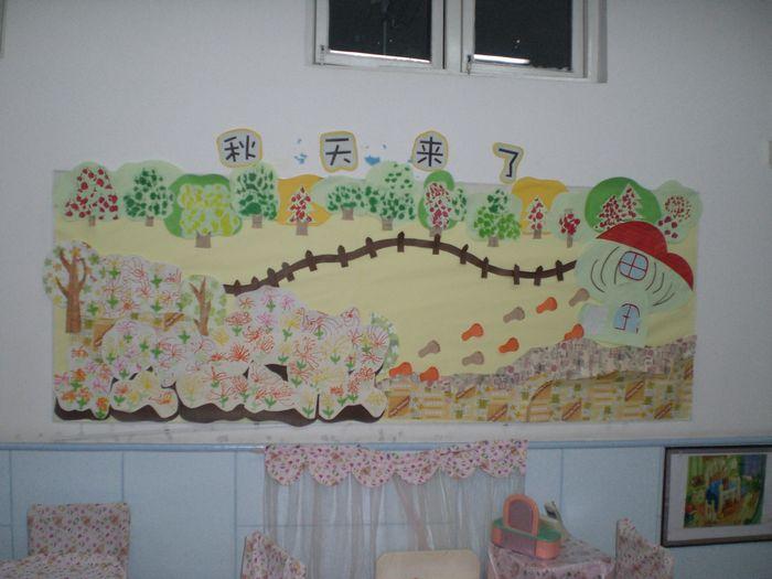 幼儿园大班绘画活动《秋天来了》