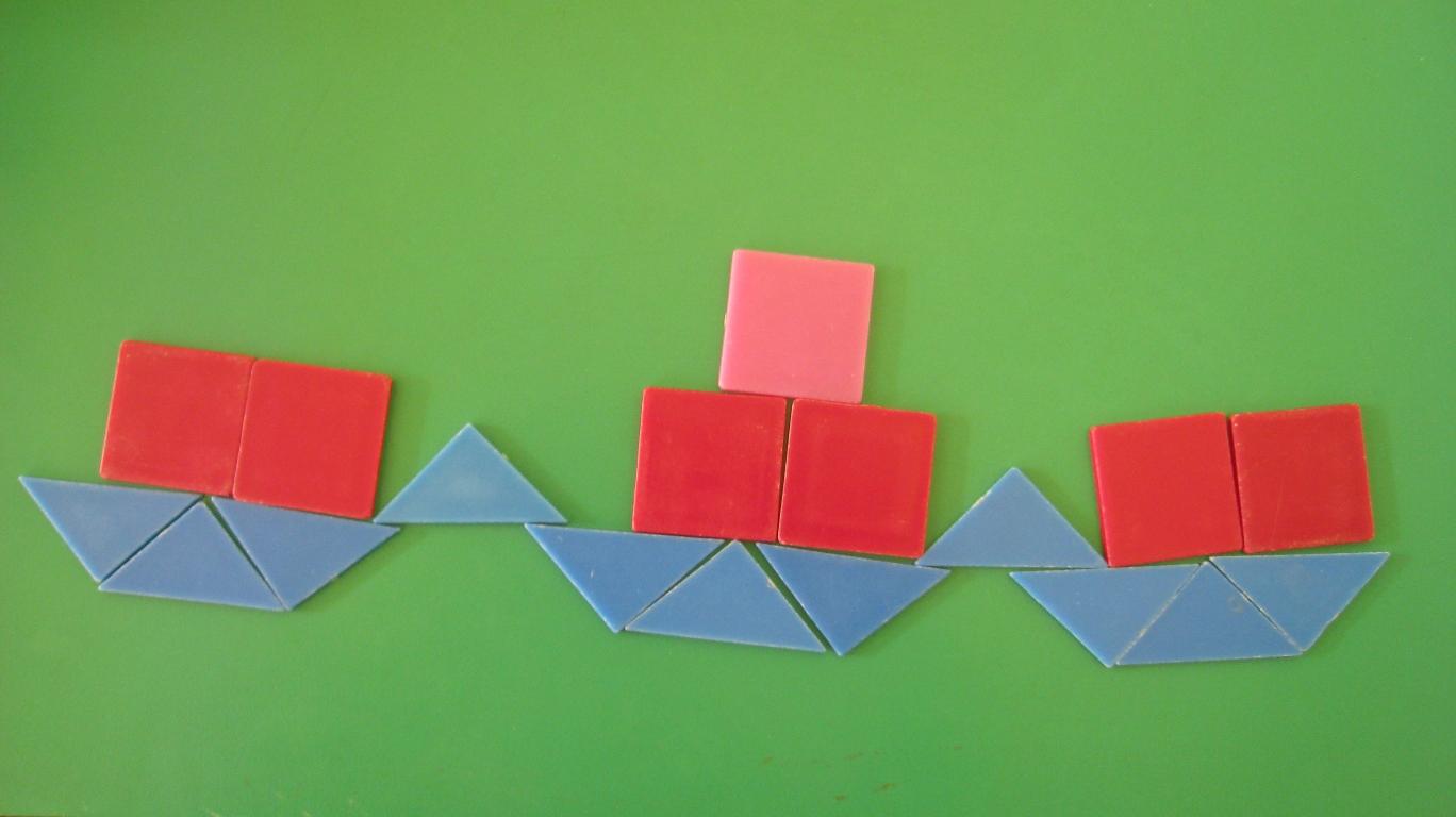 幾何圖形拼圖圖片 用幾何圖形拼圖