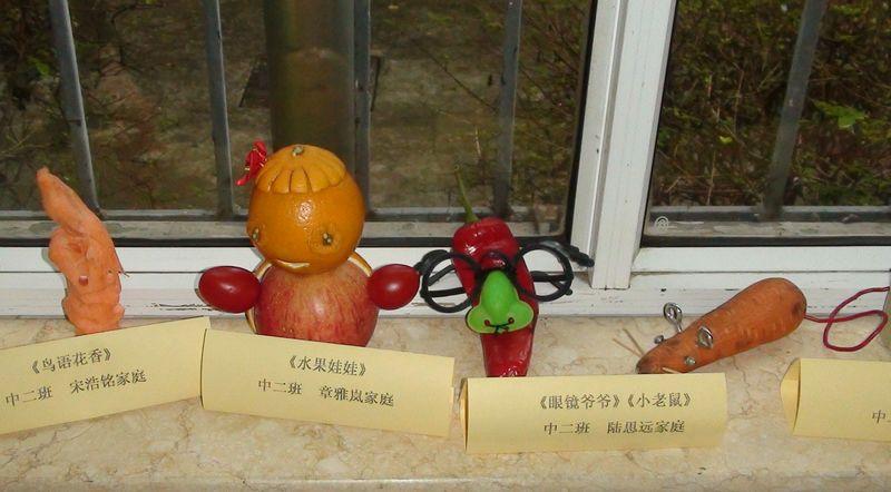 《东方明珠》,有用三个大小不一的圆萝卜制作的代表祖国大家庭,幼儿园图片