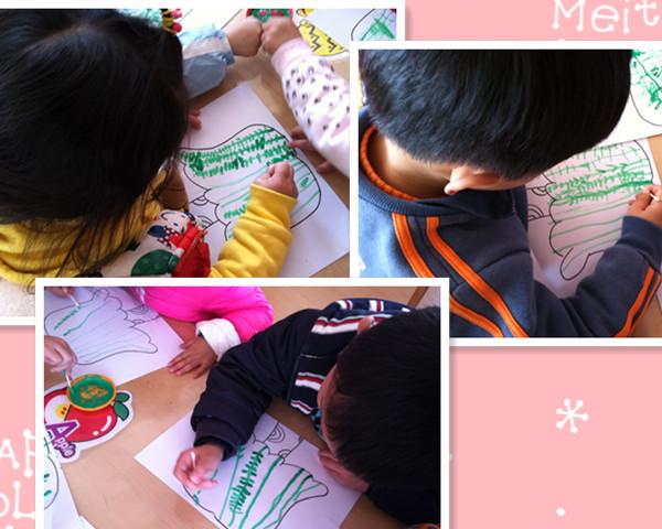 园所主页 中一班 我在幼儿园 我的一天    相关附件图片