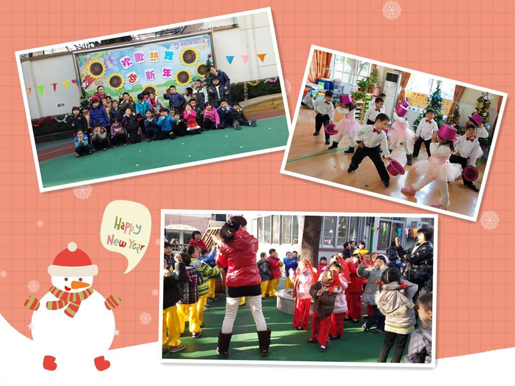 """吴江幼儿园在""""欢歌热舞""""中迎新年"""
