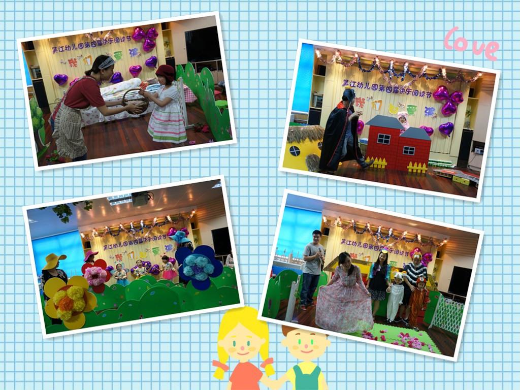 童话剧表演是吴江幼儿园每年六一节的经典节目,这次我们的童话剧中多