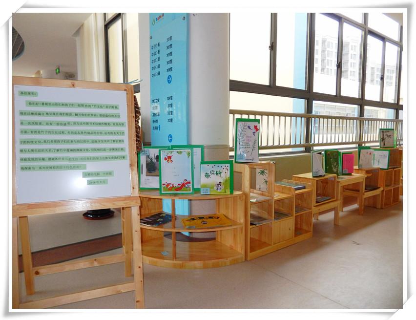 不同的制作风格描绘出了竹子的坚忍不拔,高风亮节及对古猗幼儿园竹
