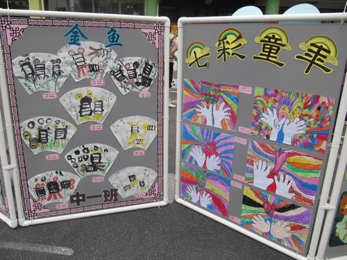 嘉城幼儿园举行第二届书画展