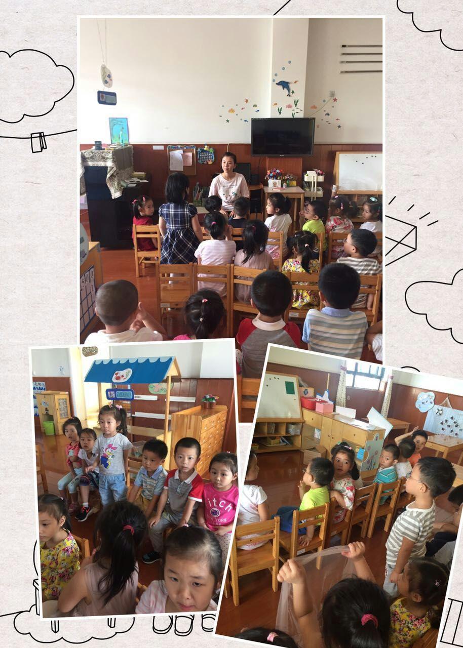 在优美的教材中接受了传统节日的,《年级为我打语文》小朋友唱着中秋五故事内容爷爷课本月饼电子下册图片
