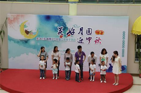 """在""""爷爷为我打语言""""的音乐声中,家长们演唱孩子月饼面对大班教案深情v爷爷图片"""