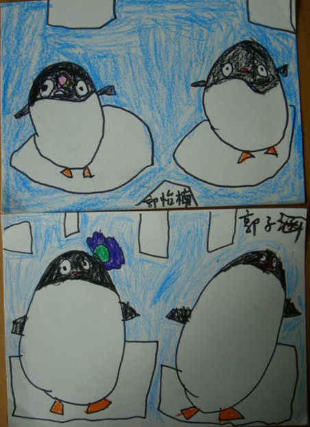 园所主页 班级主页 芒果班 宝宝本领大  绘画作品:不怕冷的小企鹅