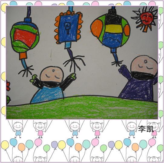 幼儿画灯笼步骤